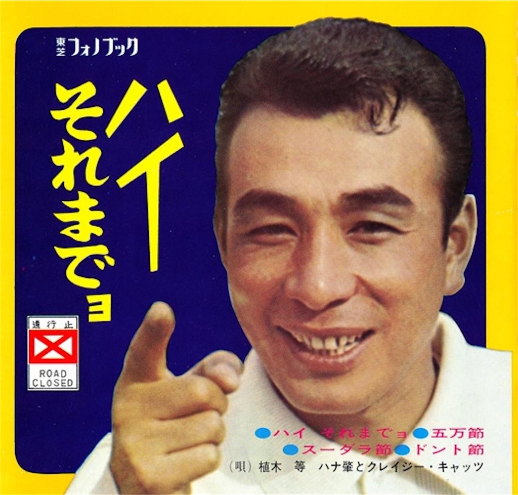 f:id:akiramatsuoka:20180112082155j:image