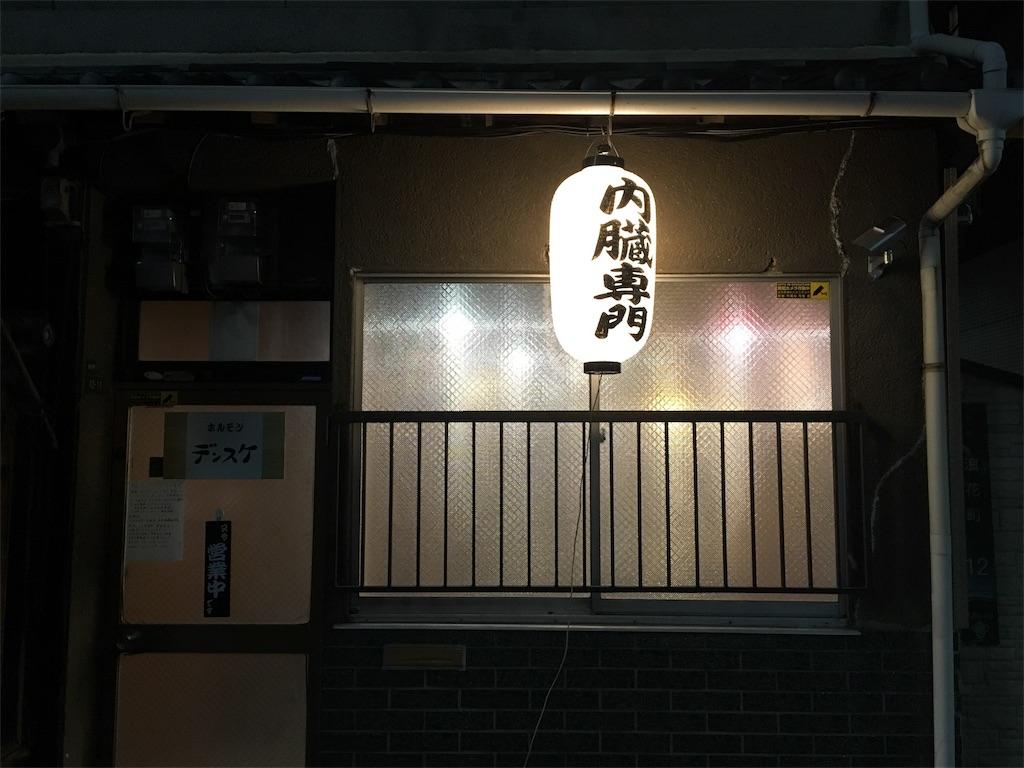 f:id:akiramatsuoka:20180115124401j:image