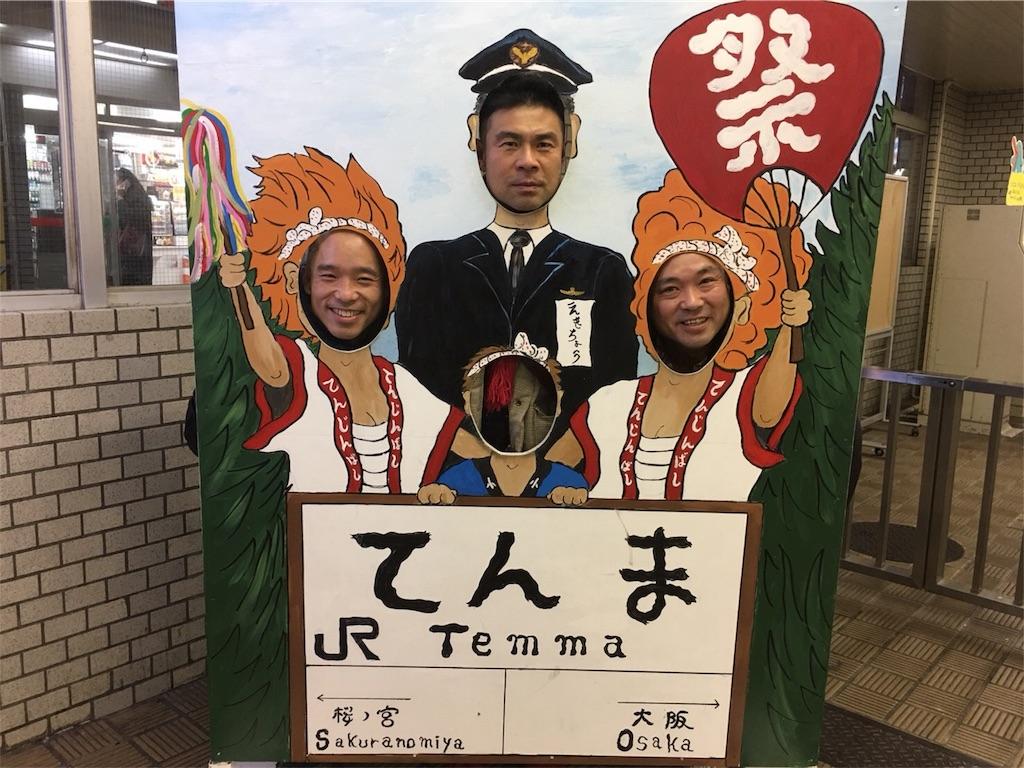 f:id:akiramatsuoka:20180115132153j:image