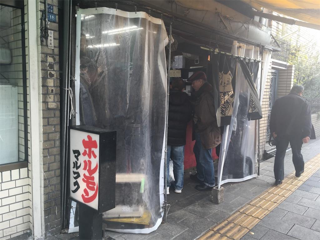 f:id:akiramatsuoka:20180121213744j:image