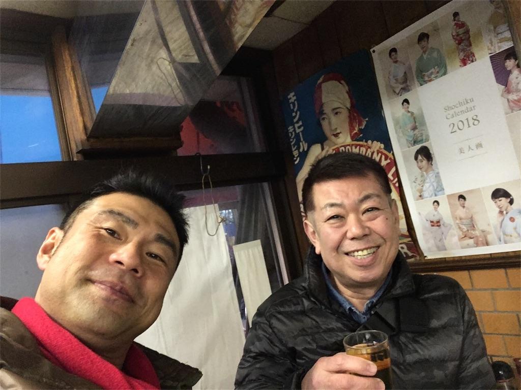 f:id:akiramatsuoka:20180121214032j:image
