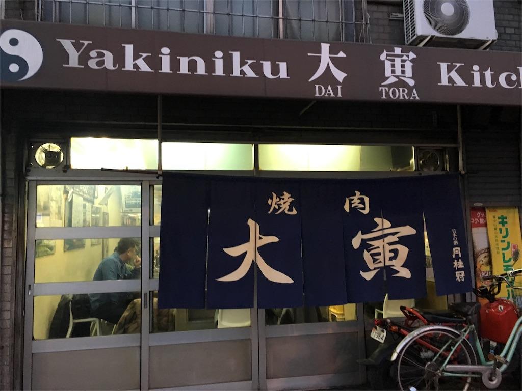 f:id:akiramatsuoka:20180121214316j:image