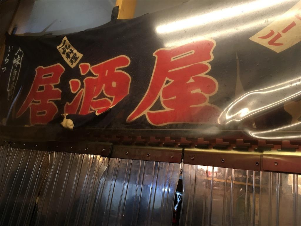 f:id:akiramatsuoka:20180121214700j:image