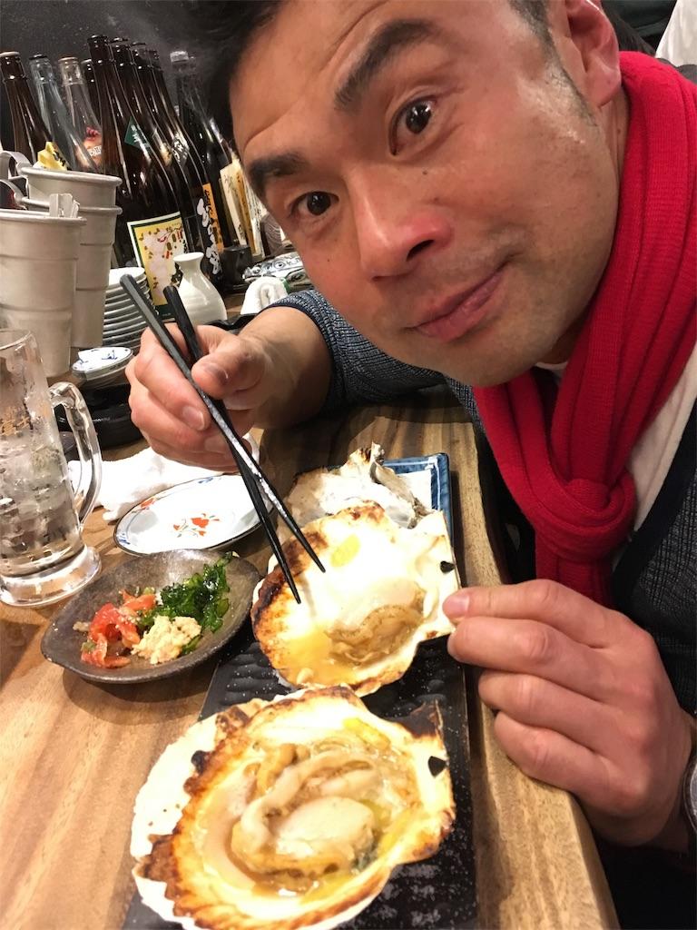 f:id:akiramatsuoka:20180121214901j:image