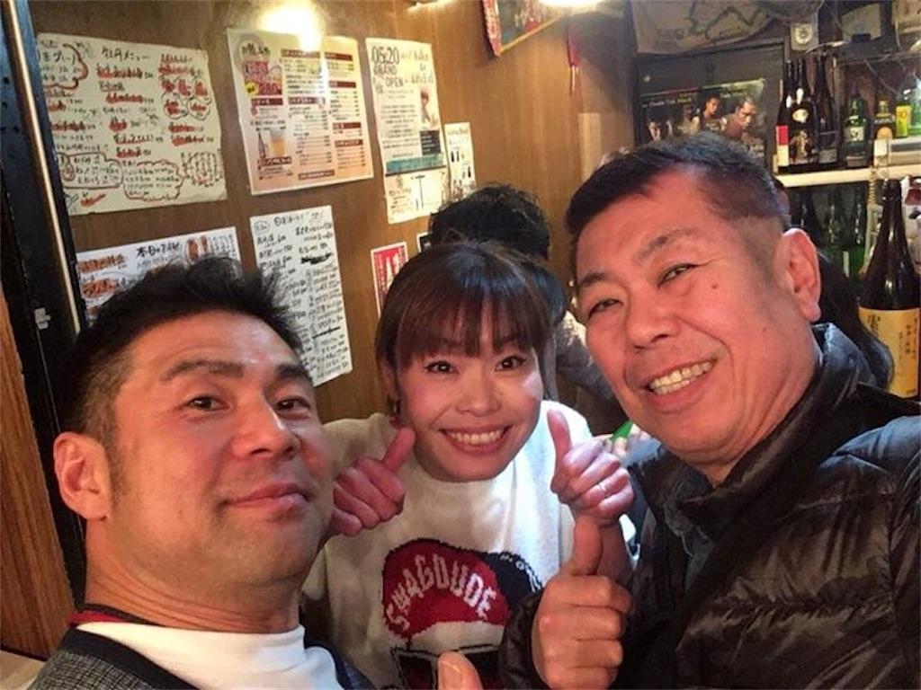 f:id:akiramatsuoka:20180121215131j:image