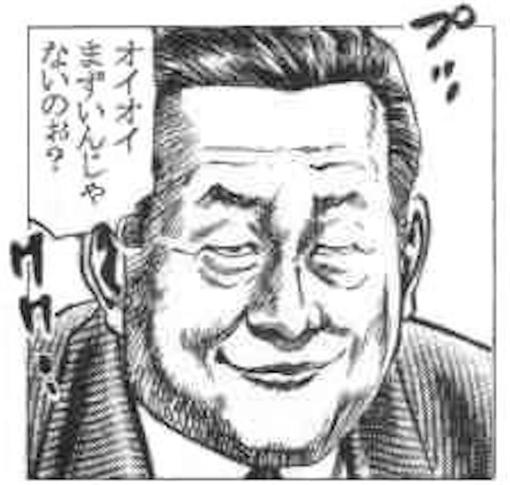 f:id:akiramatsuoka:20180125180958j:image