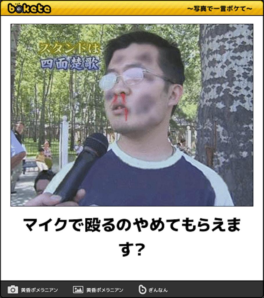 f:id:akiramatsuoka:20180125183128p:image