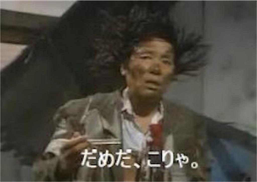 f:id:akiramatsuoka:20180417100251j:image