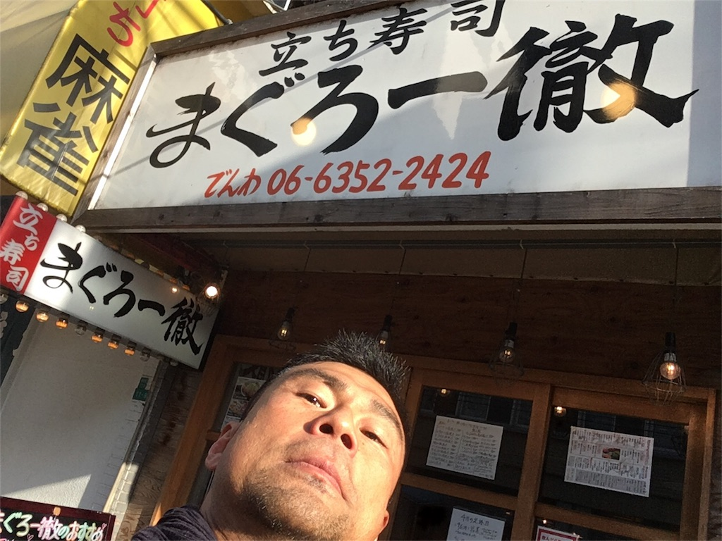 f:id:akiramatsuoka:20180422082347j:image