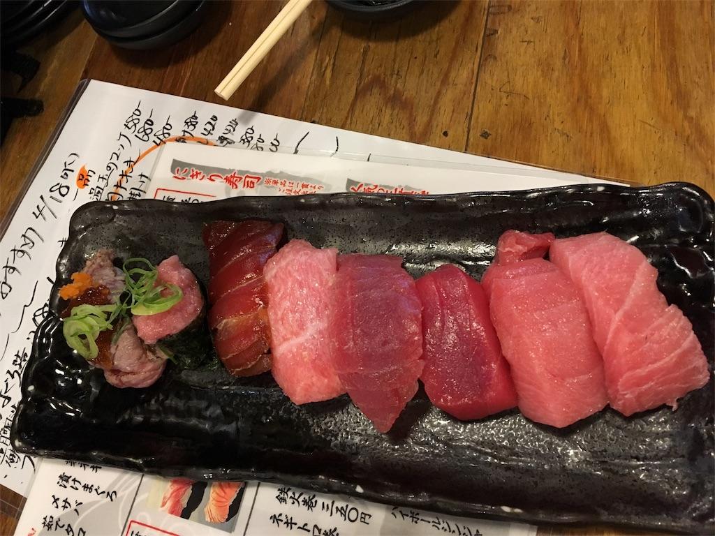 f:id:akiramatsuoka:20180422082422j:image