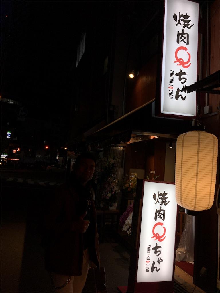 f:id:akiramatsuoka:20180422083042j:image