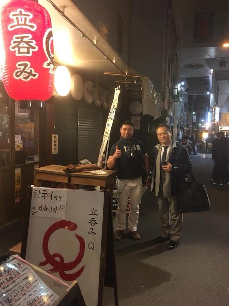 f:id:akiramatsuoka:20180422083207j:image