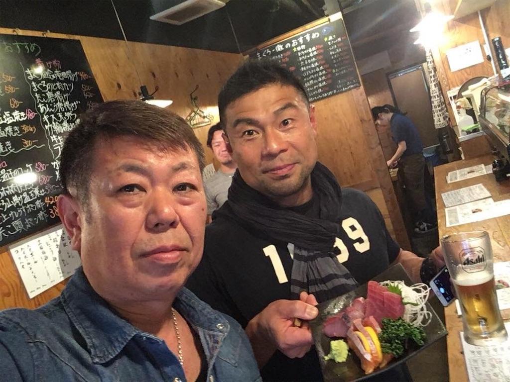 f:id:akiramatsuoka:20180422083213j:image