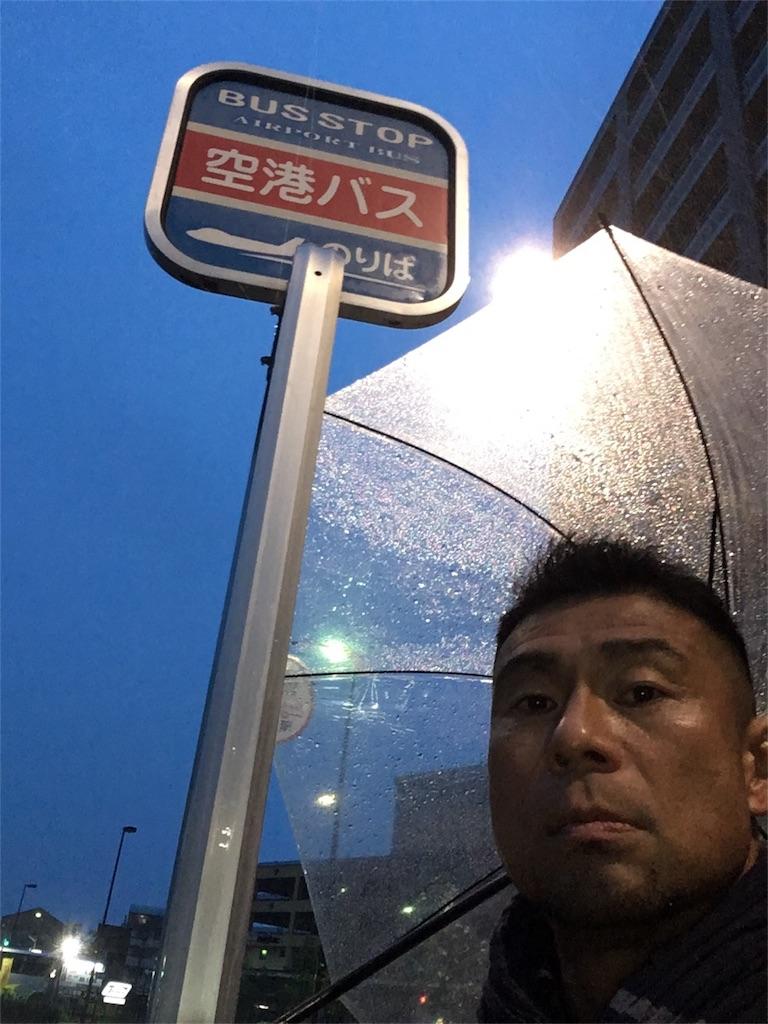 f:id:akiramatsuoka:20180501161114j:image