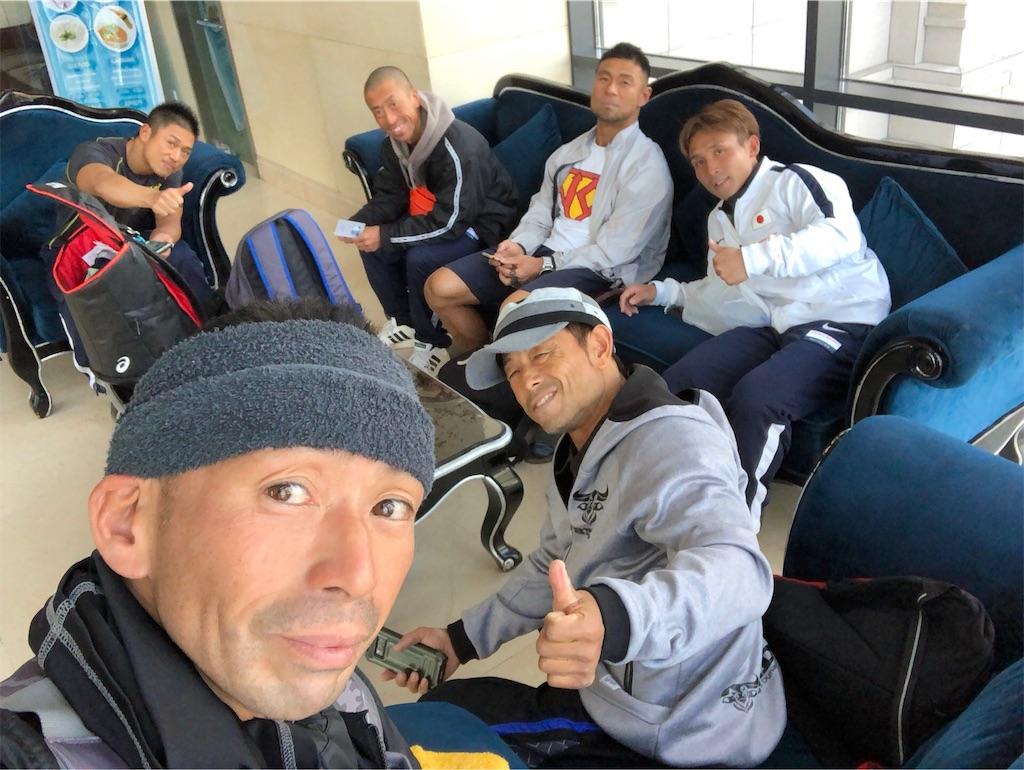 f:id:akiramatsuoka:20180505190950j:image