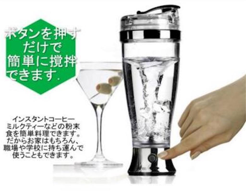 f:id:akiramatsuoka:20180509175704j:image