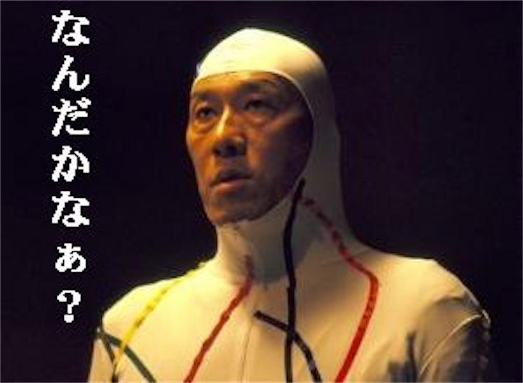 f:id:akiramatsuoka:20180511101938j:image