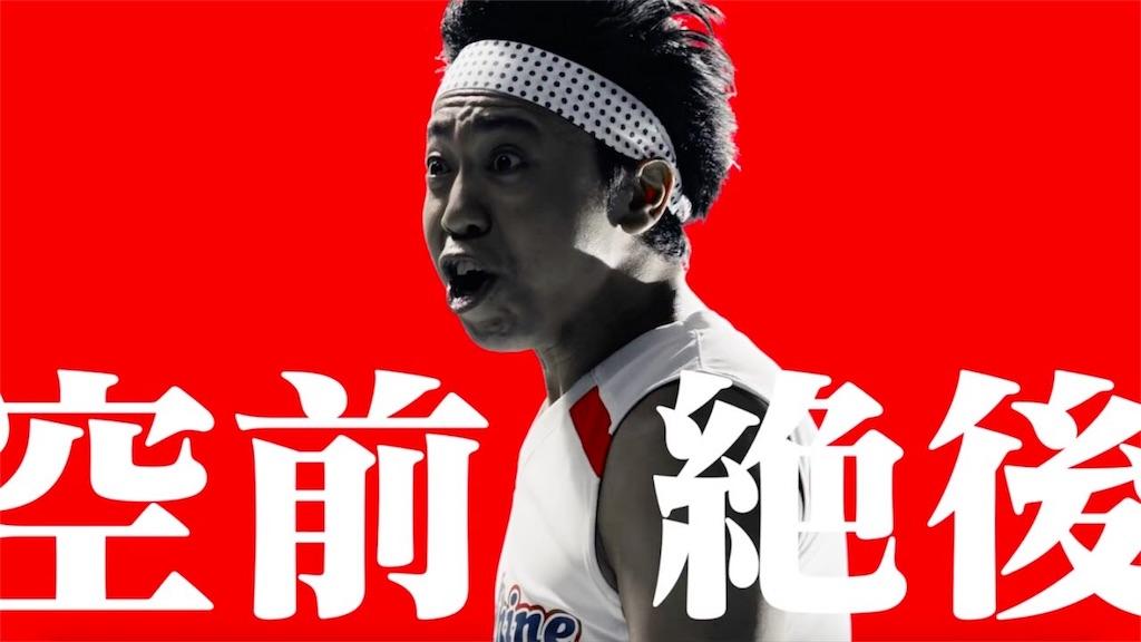 f:id:akiramatsuoka:20180511180319j:image