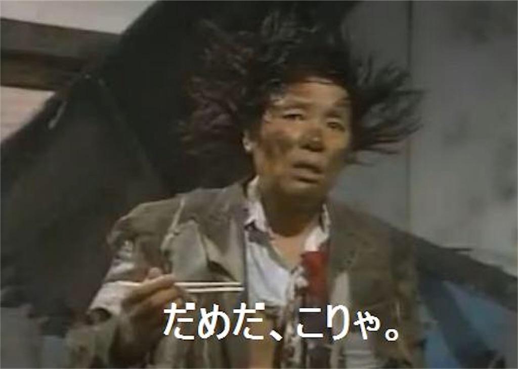 f:id:akiramatsuoka:20180530081151j:image