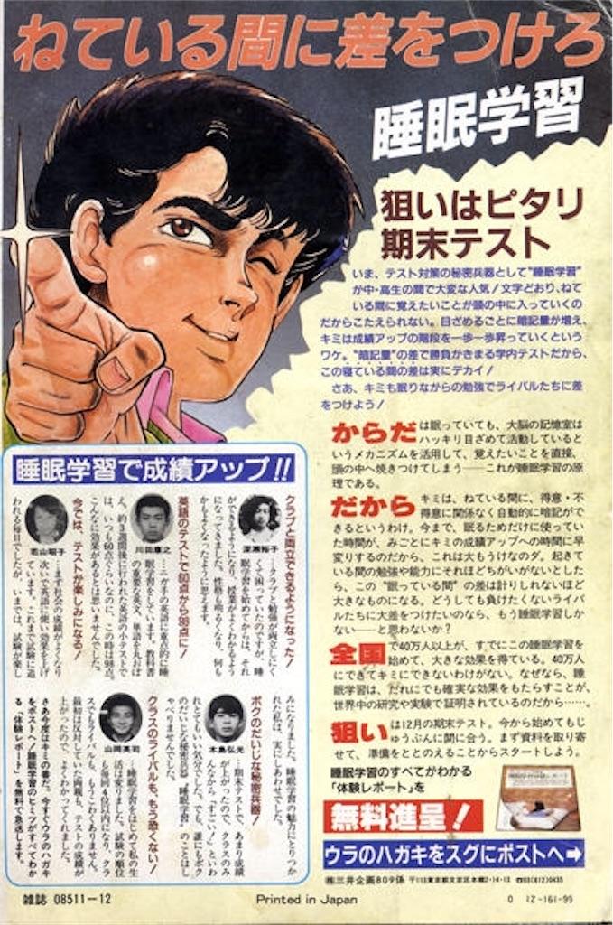 f:id:akiramatsuoka:20180618174638j:image