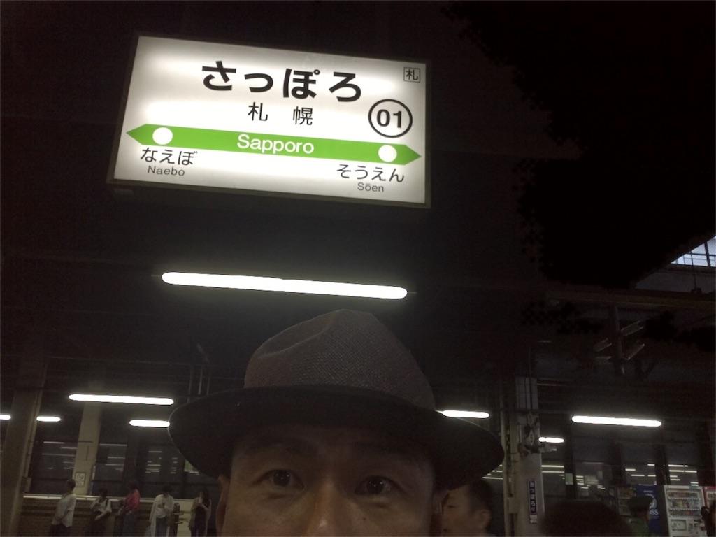 f:id:akiramatsuoka:20180730142935j:image