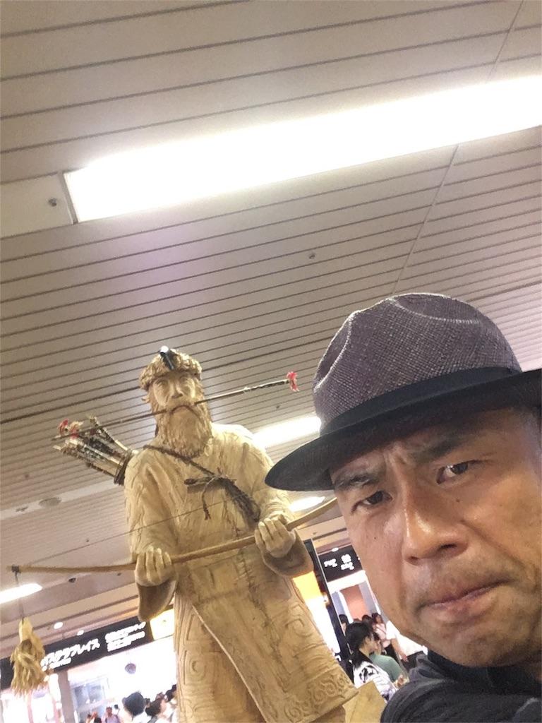 f:id:akiramatsuoka:20180731175314j:image