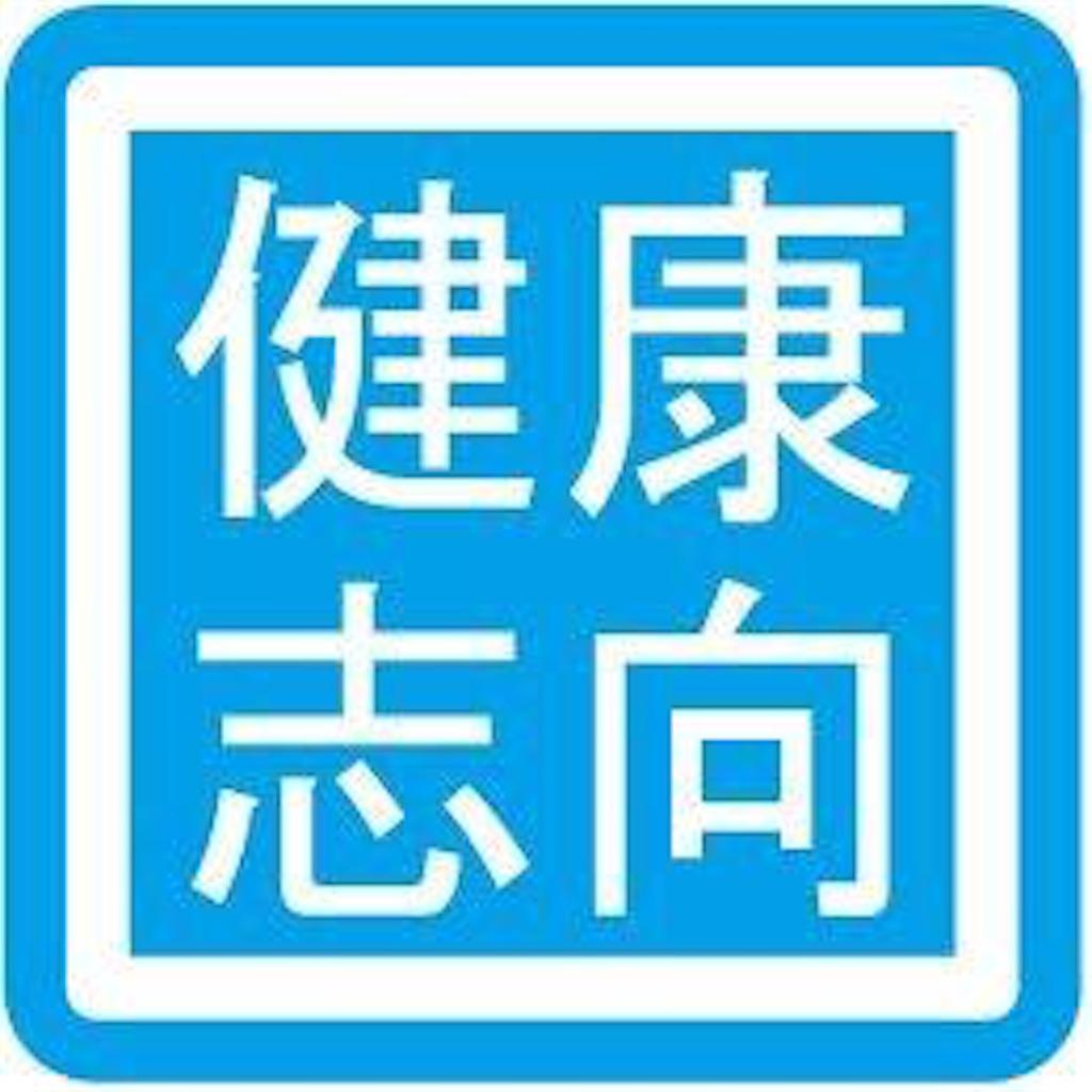 f:id:akiramatsuoka:20181003194606j:image