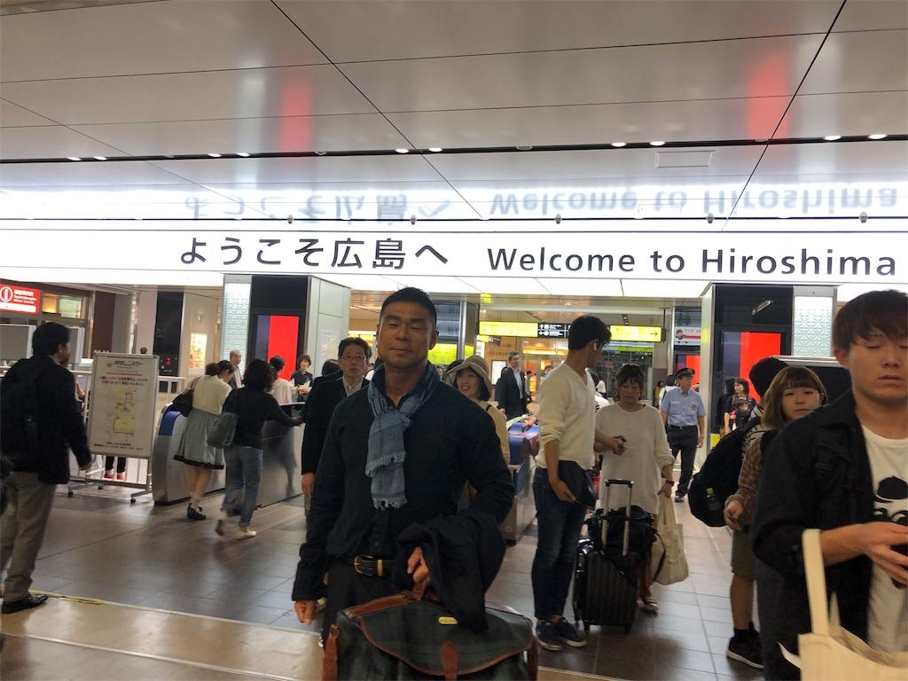 f:id:akiramatsuoka:20181009164916j:image