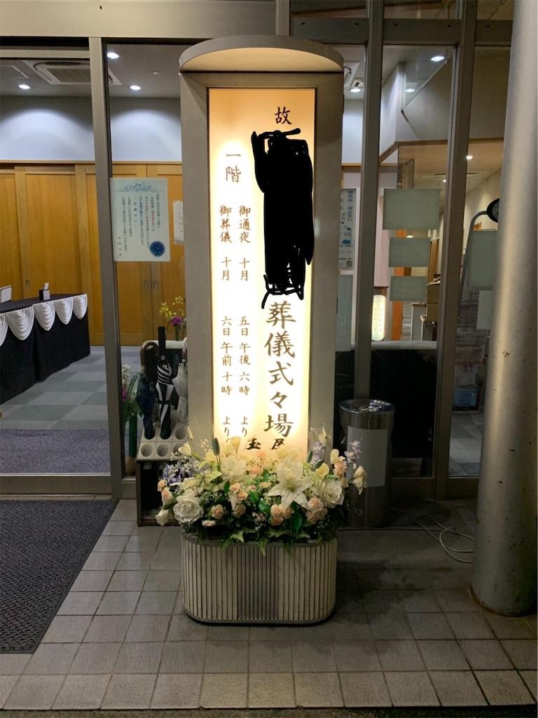 f:id:akiramatsuoka:20181009165256j:image