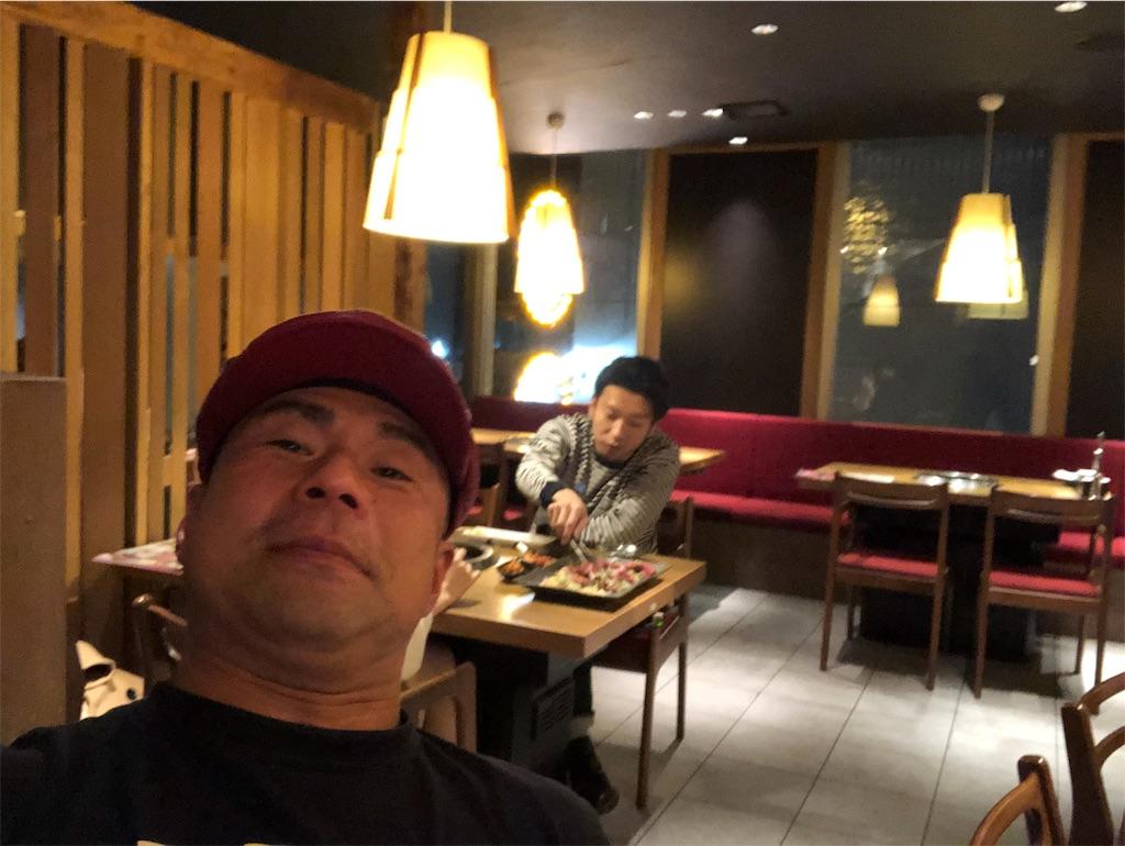 f:id:akiramatsuoka:20181203132201j:image