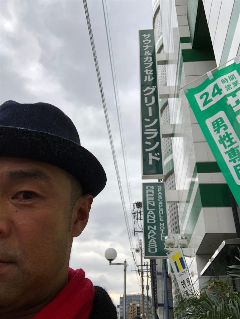 f:id:akiramatsuoka:20181209111001j:image