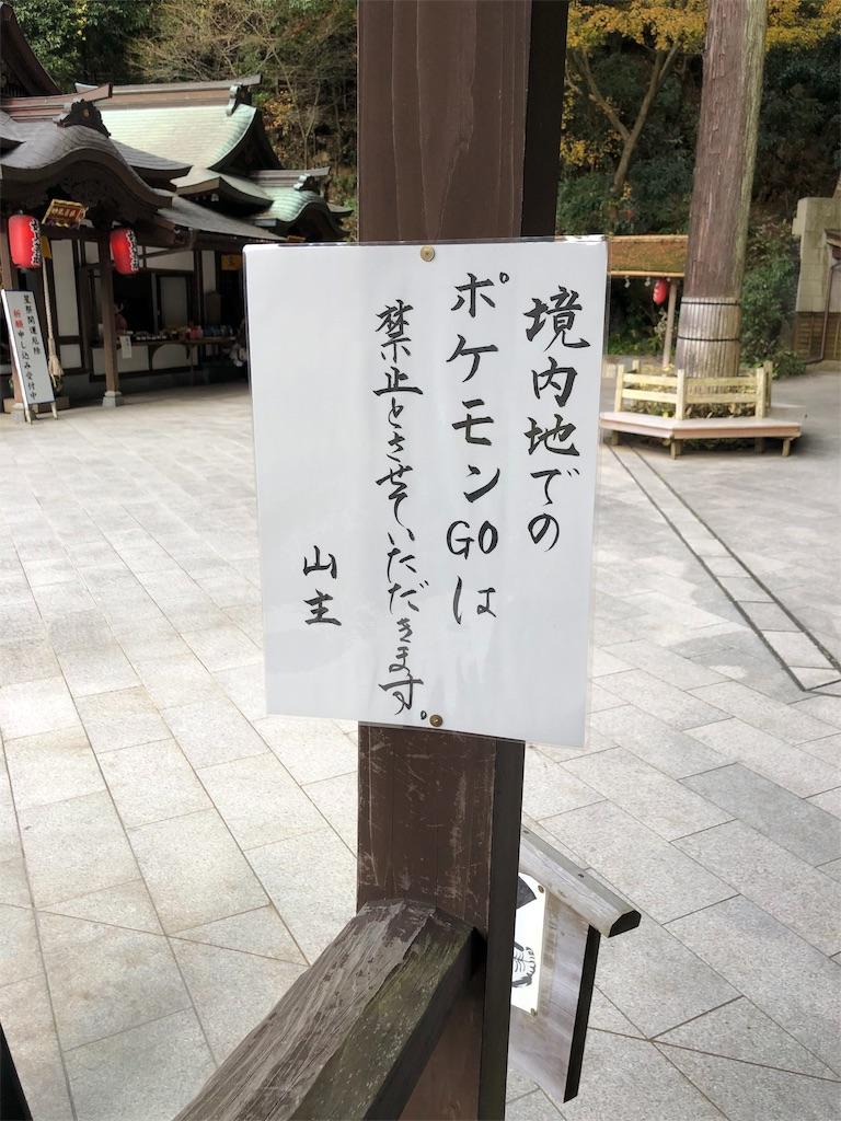 f:id:akiramatsuoka:20181209111013j:image