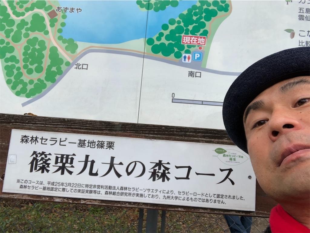 f:id:akiramatsuoka:20181209111029j:image
