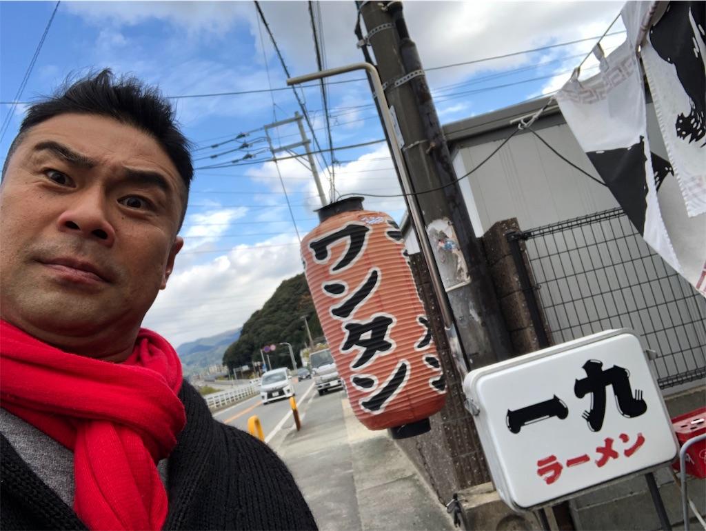 f:id:akiramatsuoka:20181209111033j:image