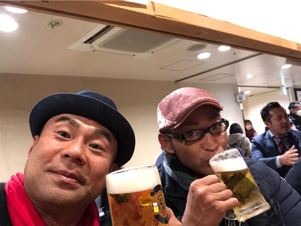 f:id:akiramatsuoka:20181209111100j:image