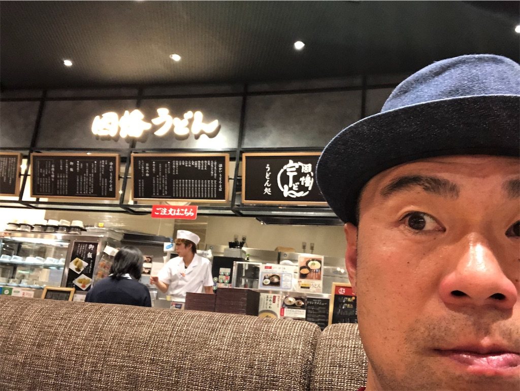 f:id:akiramatsuoka:20181209134605j:image