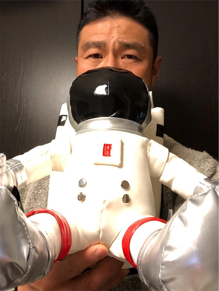 f:id:akiramatsuoka:20190101140658j:image
