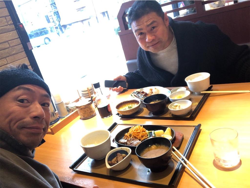 f:id:akiramatsuoka:20190129182813j:image