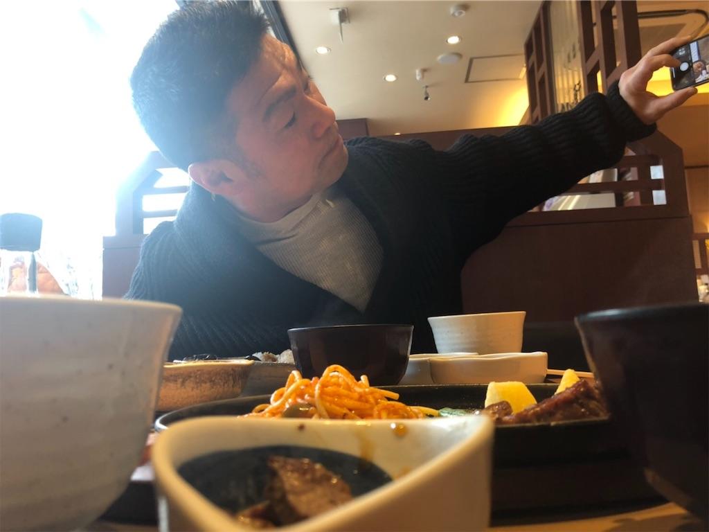 f:id:akiramatsuoka:20190129205647j:image