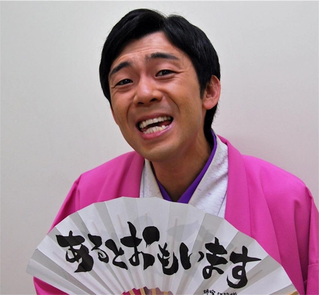 f:id:akiramatsuoka:20190405175913j:image