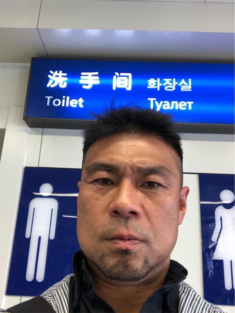 f:id:akiramatsuoka:20190802142240j:image
