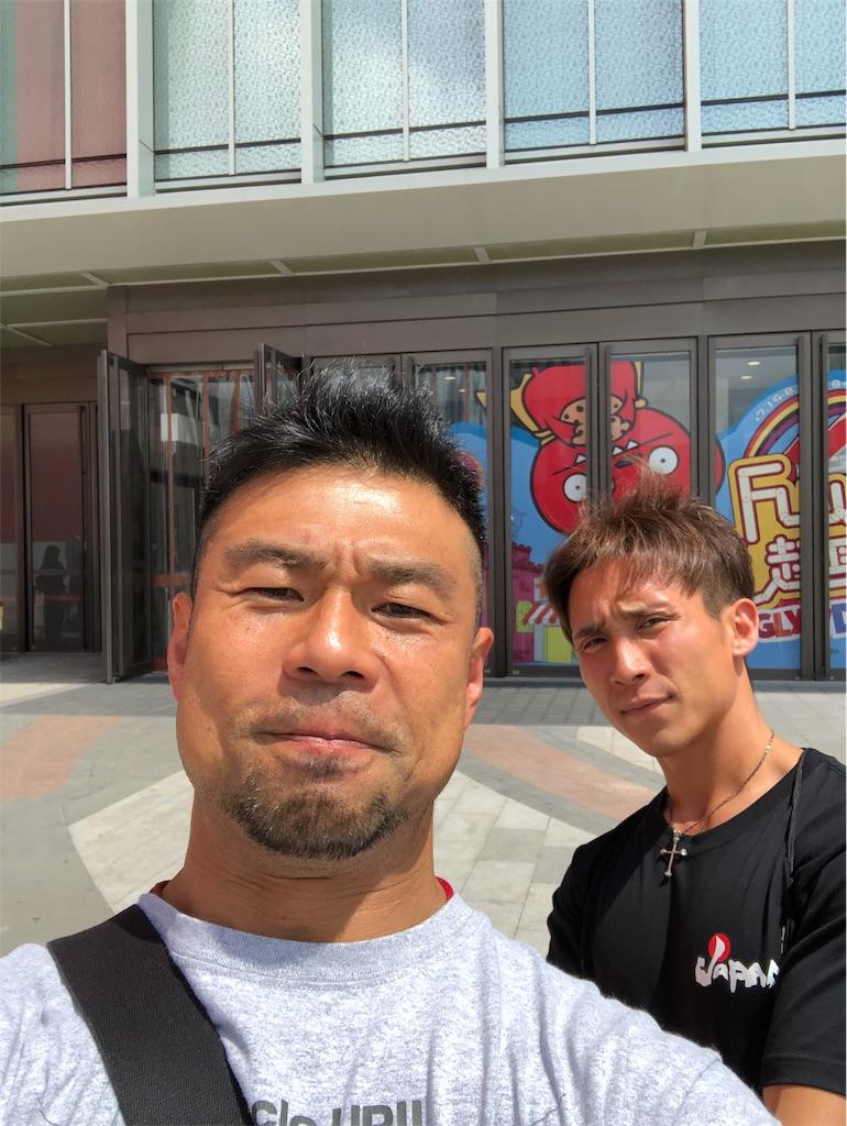 f:id:akiramatsuoka:20190802194322j:image
