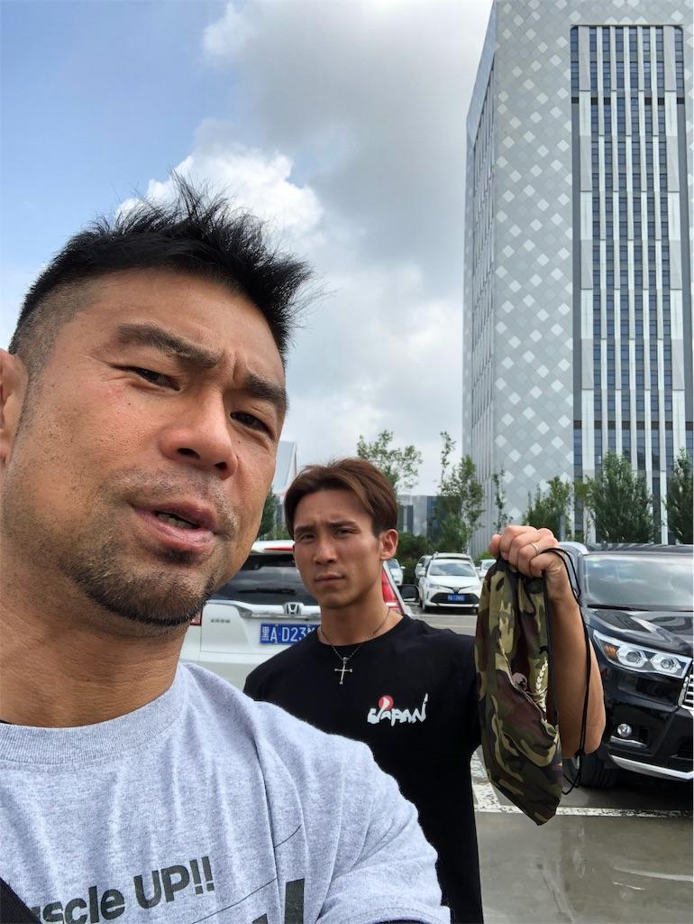 f:id:akiramatsuoka:20190802194345j:image