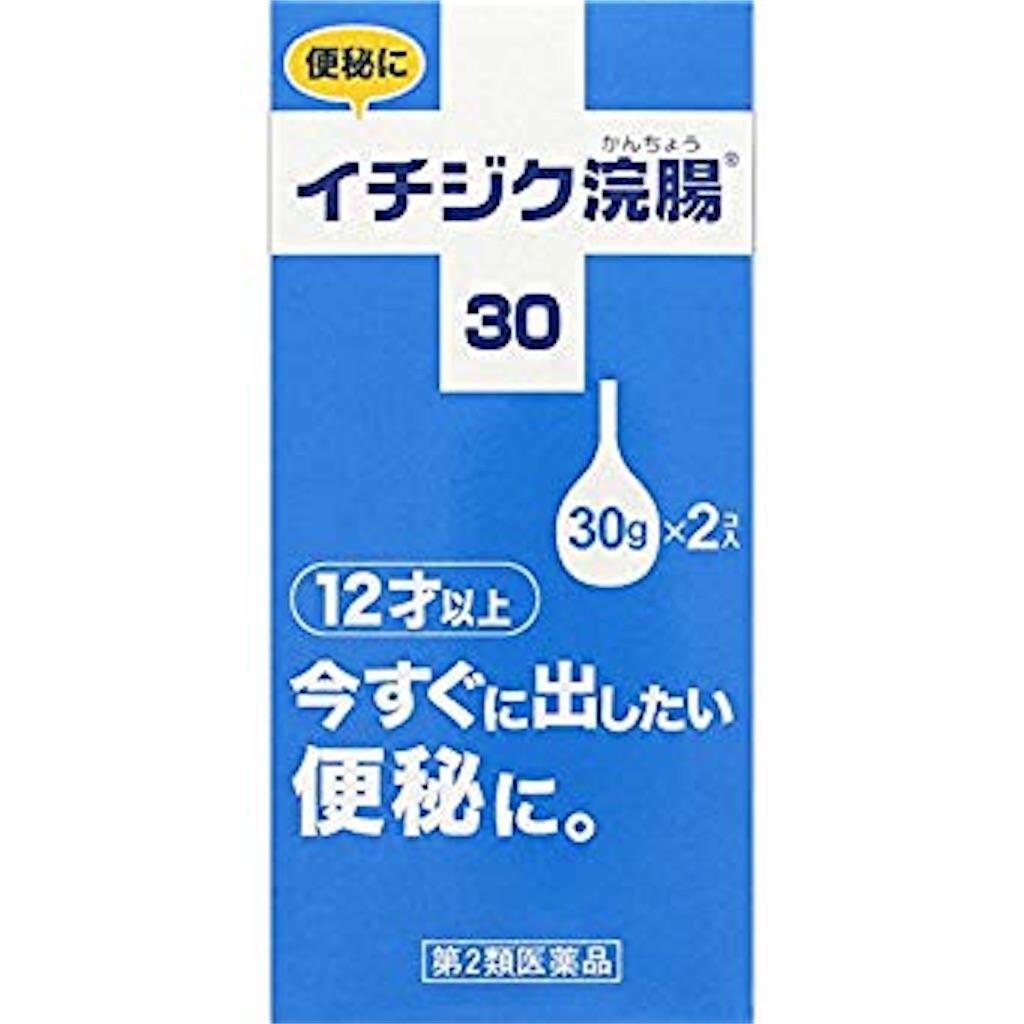 f:id:akiramatsuoka:20190810143441j:image