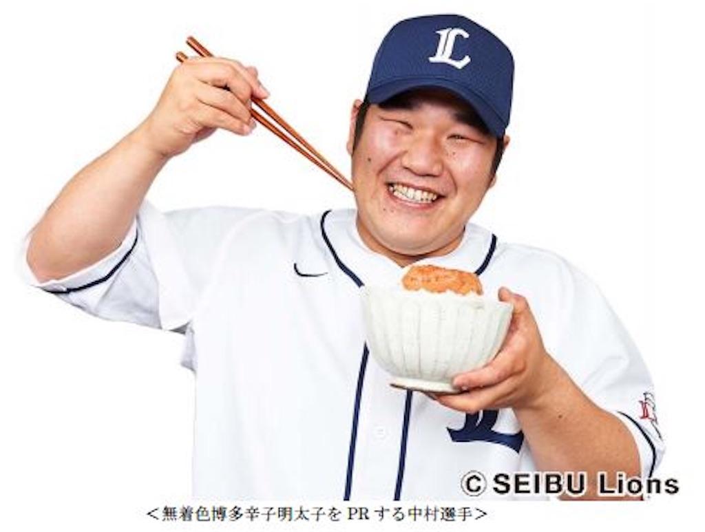 f:id:akiramatsuoka:20190818112349j:image