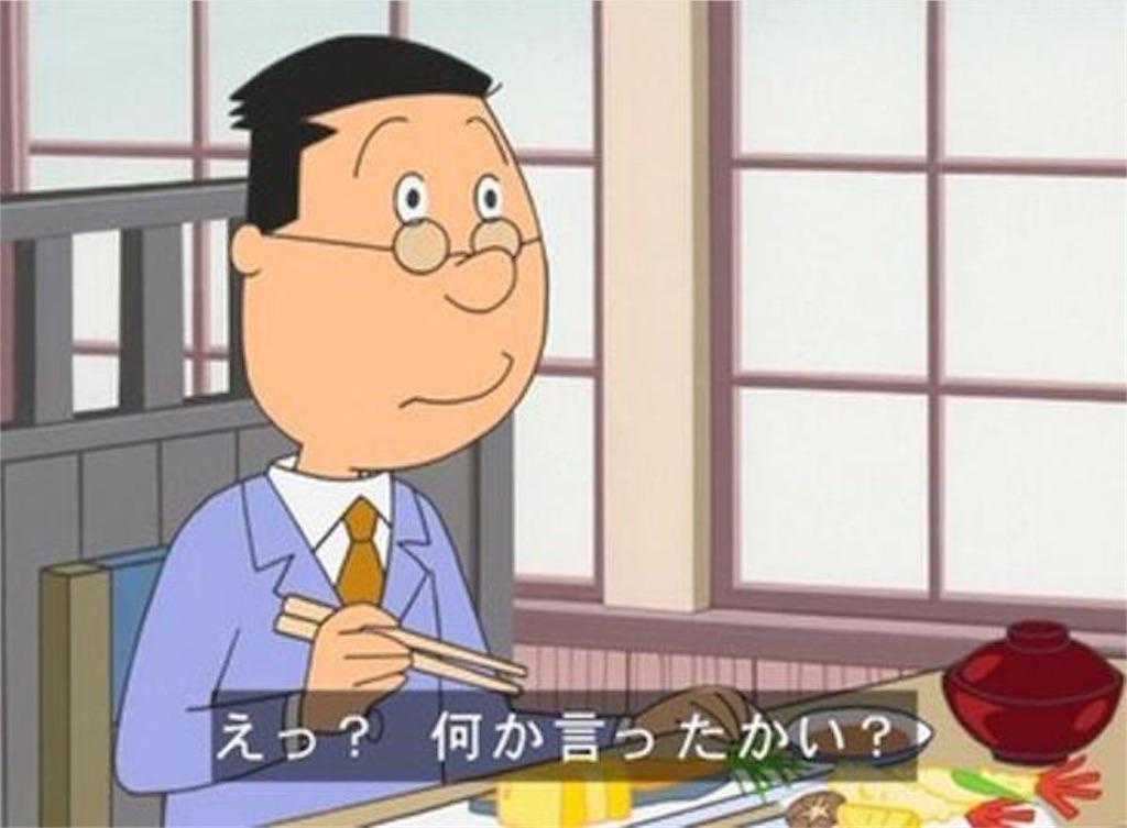 f:id:akiramatsuoka:20190818114150j:image