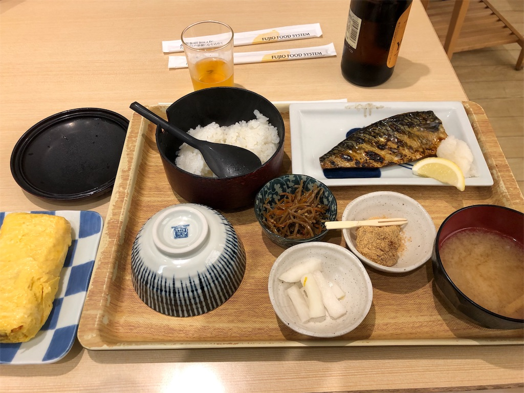 f:id:akiramatsuoka:20190818175610j:image