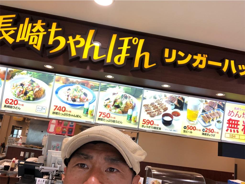 f:id:akiramatsuoka:20190820071727j:image