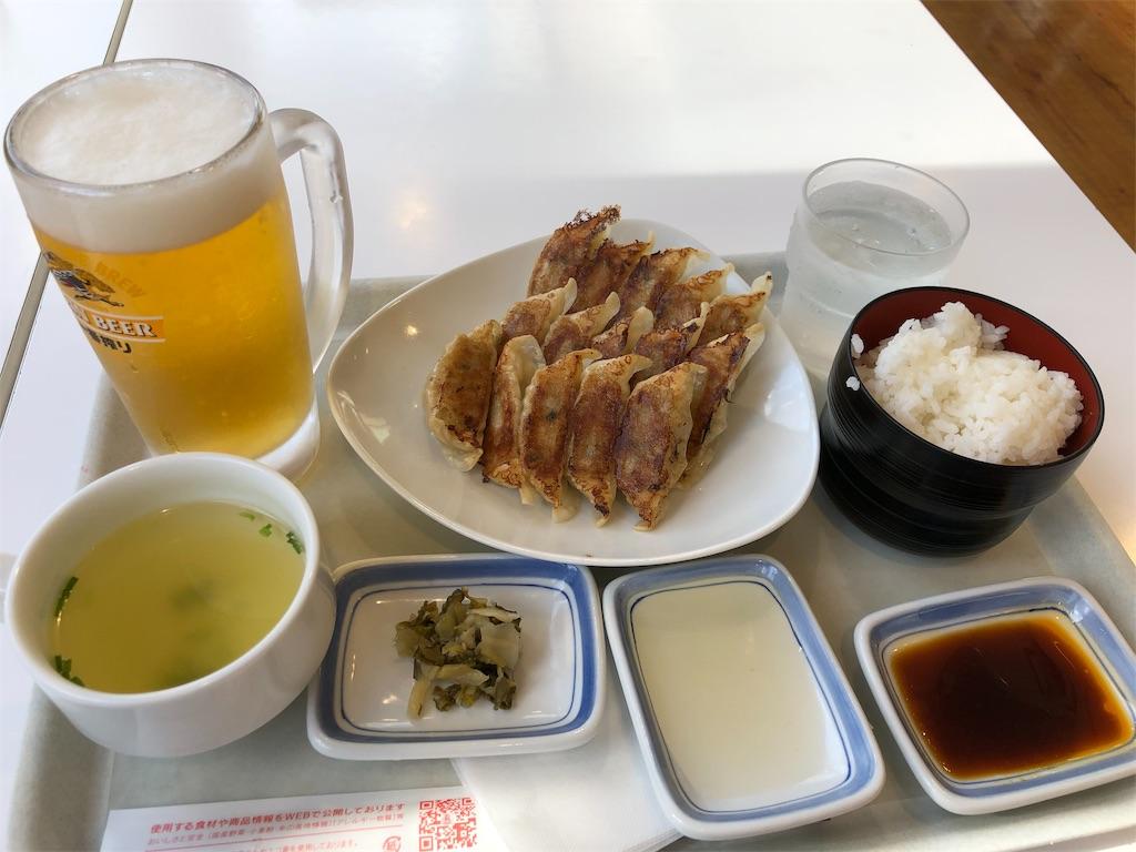 f:id:akiramatsuoka:20190820071730j:image
