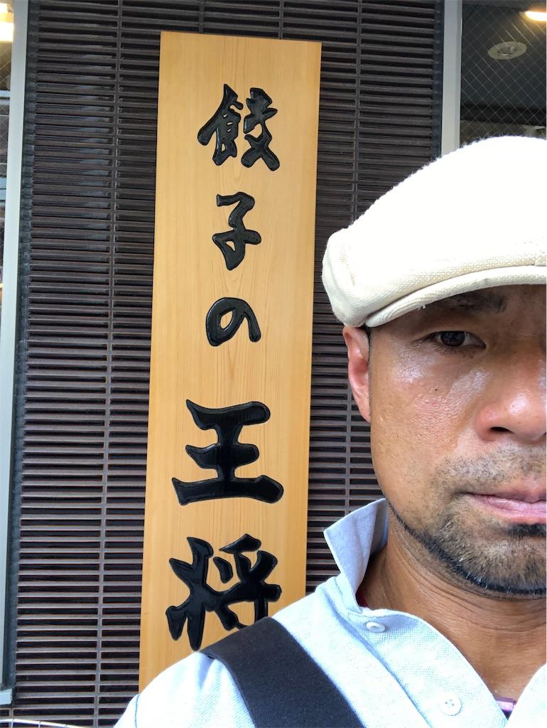 f:id:akiramatsuoka:20190820071739j:image